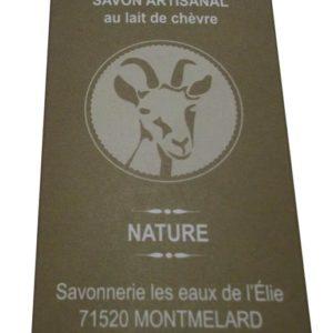 Savon-100g-Nature